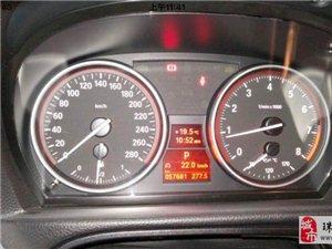 寶馬三系2011款325i雙門轎跑車