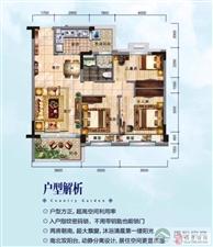 临泉・碧桂园3室1厅1卫72万元