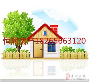雍和府北区新建新房5楼3室2厅1卫55万元