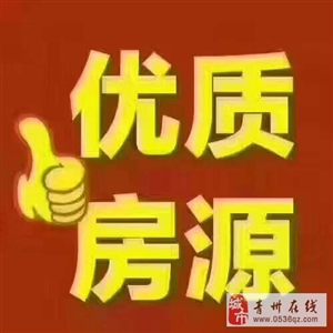 青州龙苑106平3室1厅93万带储藏室高档小区