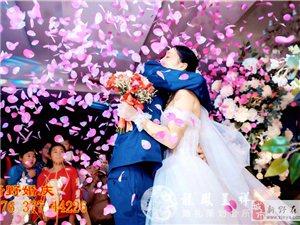 新野婚慶公司成就美滿婚姻