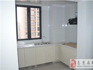 爱涛天岳城115平米三室两厅电梯14楼精装空调冰箱