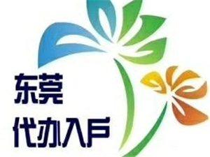 現在入戶台湾還來得及秋季報名入學嗎