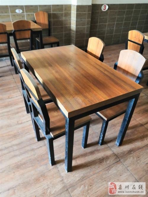 饭店处理一批桌子椅子
