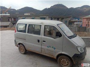 长阳向先生出售七成新8座面包车