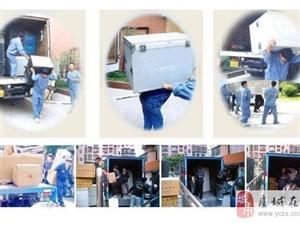 搬家、搬场、家庭搬家、公司搬家〖常熟搬家公司