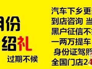 重庆黑HU想汽车分期付款一两万上路的还不查征信流水