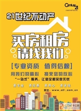 bwin必赢手机版官网渤海北区2室1厅1卫1300元/月