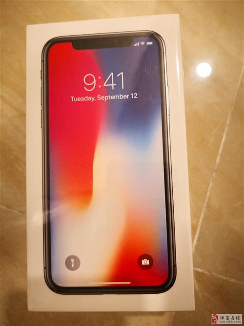 出售全新未拆封國行iPhoneX256G全網通一臺