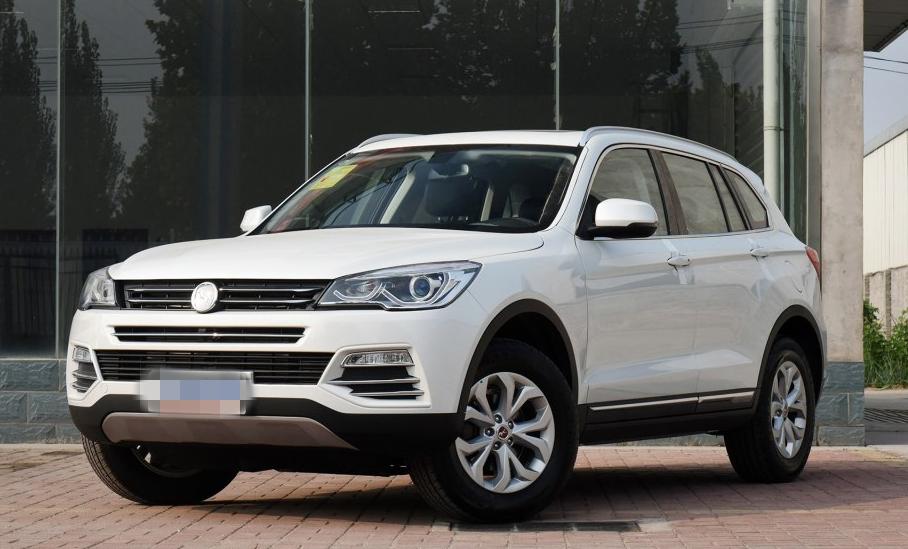 长阳周先生出售汉腾X7 1.5T手动尊享型车辆一台