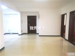 桐乐家园3室2厅2卫59.8万元