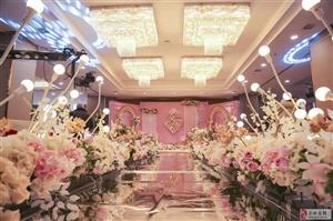 沂水高端婚礼策划 沂水婚礼庆典