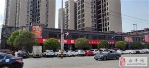 天成中央公馆3号6号一楼二楼店面出租