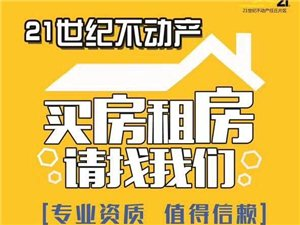 bwin必赢手机版官网永基花园小区3室2厅1卫1300元/月