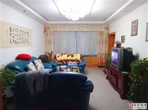 一中家属院(学区房)3室2厅1卫53万元
