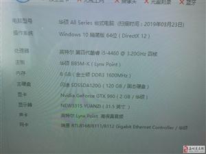 出售自用台式一体机32寸显示器