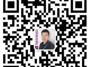 庆丰花园3室150万,141平,老证,可贷款