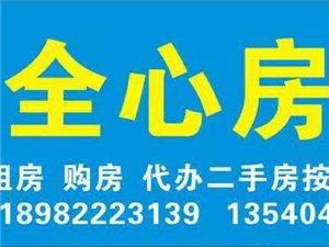 崇德佳苑3室2厅1卫1300元/月