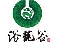 喀左县兴建温泉度假村有限公司