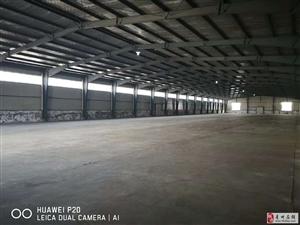 出租开发区仓库