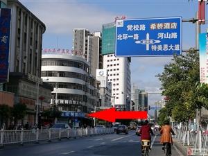 黄金地段揭西县新安路南方电网斜对面店铺楼层整栋出售