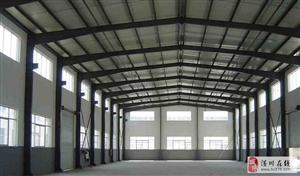 开发区弋阳东路南侧,大型钢构厂房对外出租,水电齐全,有办公区