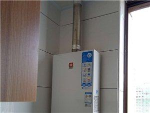 宿州热水器净水器安装维修滤芯更换