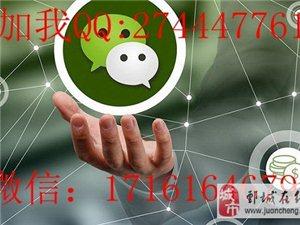 2019微信�回收平�_,微信�收��r格