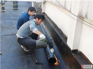 慈溪宏濤防水專業做廠房陽臺防水價格合理