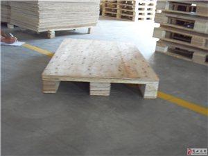 生產、銷售木地臺板 木包裝箱 熱處理消毒 殺蟲