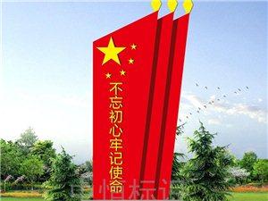 厂家直营核心价值观标牌城市文明标识雕塑户外中国梦宣