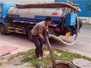 欢迎咨询:苏州吴中区木渎镇油污管道疏通 养护