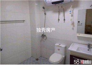 盛唐國際2室1廳1衛900元/月