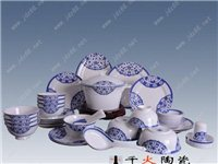 禮品陶瓷餐具批發56頭禮品套裝餐具