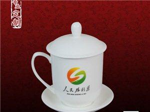 定做陶瓷���h杯�S家�k公陶瓷杯子定制