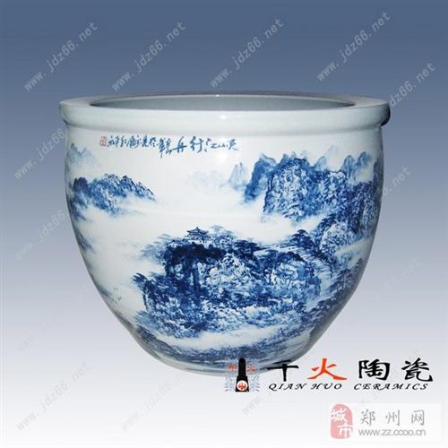 陶瓷大缸大水缸陶瓷魚缸