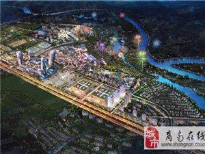 樂華城翠緹學府-地鐵10號線不限購、首付3成起