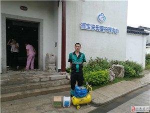 海南三亞空氣治理公司,三亞甲醛檢測公司,三亞室內空