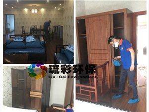 武隆仙女山避暑房裝修除甲醛公司