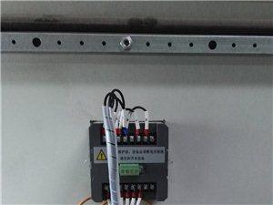 河南及周邊專業能源管理系統施工安裝服務,包括水氣表