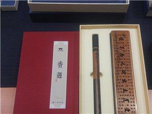 專業訂制設計生產各類禮品包裝盒