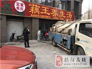 揭阳市厕所地漏面盆疏通-化粪池隔油池清理