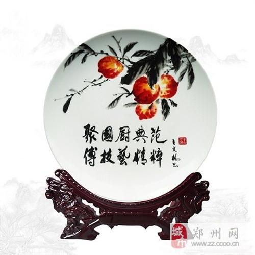 定做陶瓷紀念盤陶瓷賞盤定制