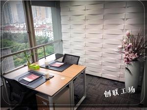 张府园精装小型办公室创业者优选
