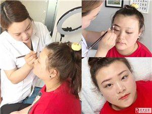 巴中学化妆_学美甲,学纹绣,学美容-巴中化妆培训
