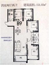 时代奥城二期团购房均价6200,买了就能上学,实小
