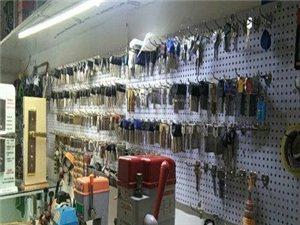 营口开锁公司「益民锁业」配汽车钥匙