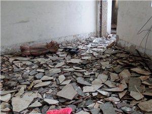 ios 怎么下载亚博体育房屋改造建筑拆除垃圾清运
