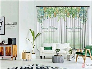 固始聚鑫壁布軟包個性窗簾為你服務