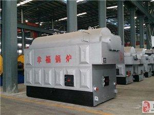 幸福锅炉提供全面的山东锅炉服务,用户认准的器械品牌